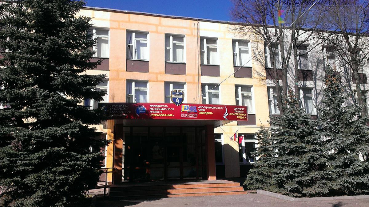 26 апреля в колледже царицыно стартовал фестиваль рататуй